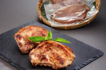 Marinated Pork Chop, Frozen