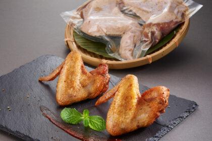 Marinated Chicken Wing, Frozen